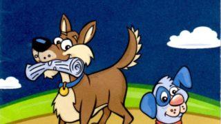犬のワクチン証明書