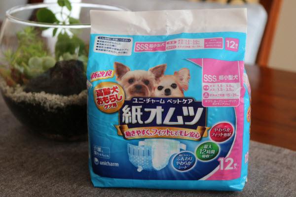 犬猫のオムツ