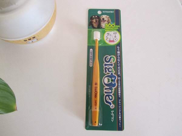ビバテック シグワン犬の歯ブラシ